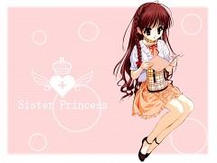 Karen (Sister Princess)