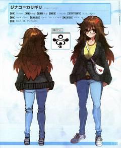 Karigiri Jinako