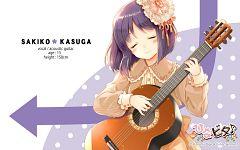 Kasuga Sakiko