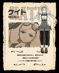 Kate (Kouya no Kotobuki Hikoutai)