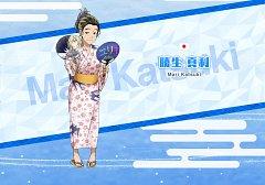 Katsuki Mari