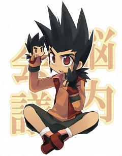 Katsuragi Kamui