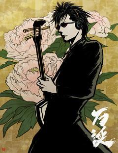 Kawakami Bansai