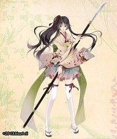 Kayo (Ken ga Kimi)