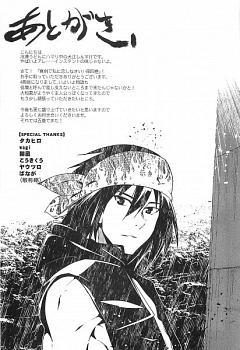 Kazama Shouichi
