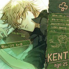 Kent (AMNESIA)