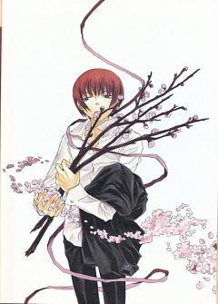 Kiara (Hatenkou Yuugi)