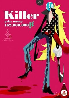 Killer (ONE PIECE)