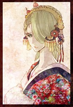 Kira Izuru