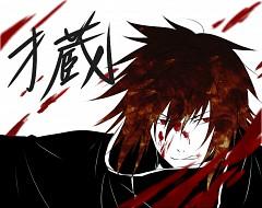 Kirigakure Saizou
