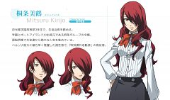 Kirijou Mitsuru