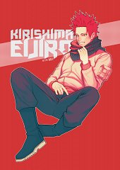 Kirishima Eijirou