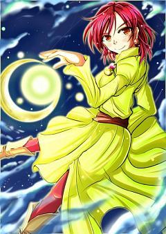 Kiryuu Michiru