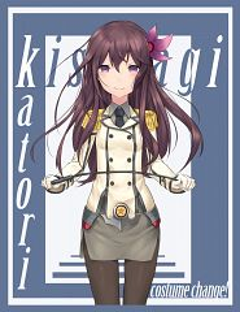Kisaragi (Kantai Collection)