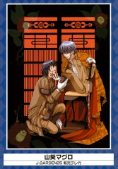 Kiseki - K-books 15th Anniversary