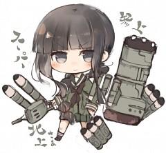 Kitakami (Kantai Collection)