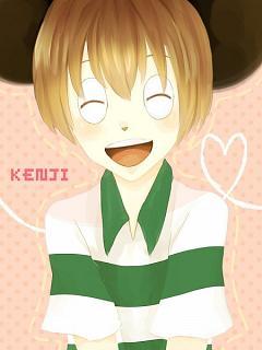 Koiso Kenji