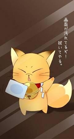 Kokkuri-san (Fox) (Gugure! Kokkuri-san)