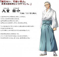 Kokonoe Sousuke