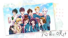 Confession Executive Committee ~love Series~