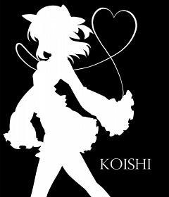 Koishi Komeiji