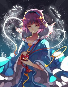 Satori Komeiji
