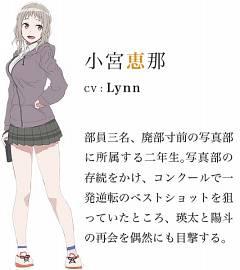 Komiya Ena