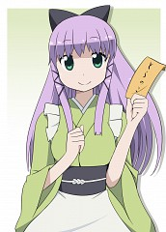 Komiya Yuzu