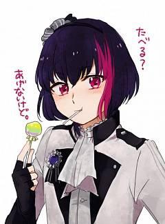 Korekuni Ryuuji