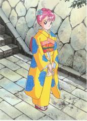 Koshiki Yukari