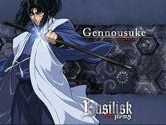 Kouga Gennosuke