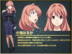 Koumi Haruka