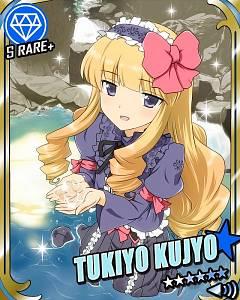 Kujou Tsukiyo