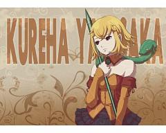 Kureha Yamisaka