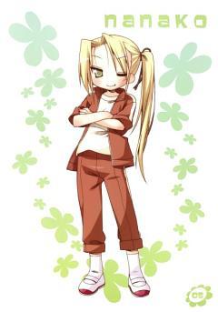 Kuroi Nanako