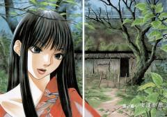 Kuromitsu