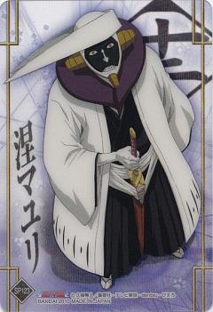 Kurotsuchi Mayuri