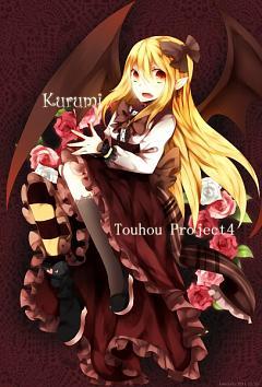 Kurumi (Touhou)