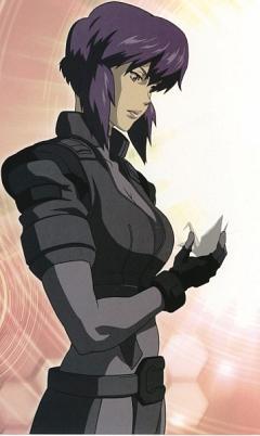 Kusanagi Motoko