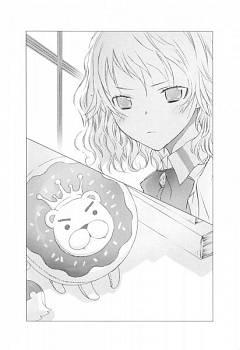 Kyuuketsuki ni Natta Kimi wa Eien no Ai wo Hajimeru