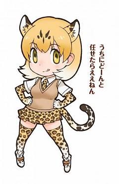 Leopard (Kemono Friends)