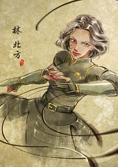 Lin Bei Fong