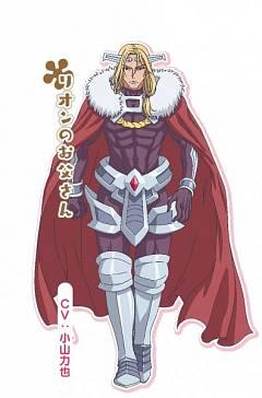 Lion no Otou-san
