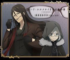 Lord El-Melloi II Case Files -Rail Zeppelin Grace note-
