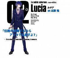Lucia (Criminale!)