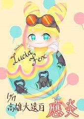 Lucia Fex