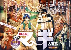 The Labyrinth Of Magic Magi