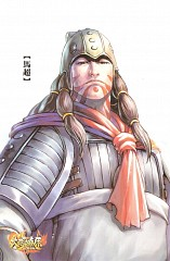 Ma Chao (The Ravages Of Time)