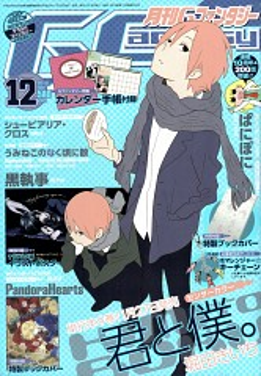 Magazine (Source)