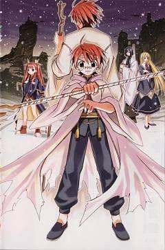 Magical Teacher Negima!